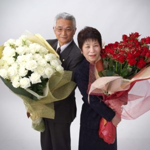 夫婦の記念日