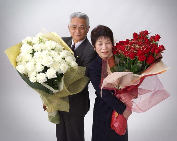 夫婦の記念日のサムネイル